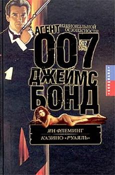 Обзор онлайн казино №1 Украины - Слото Кинг, Slotoking, King